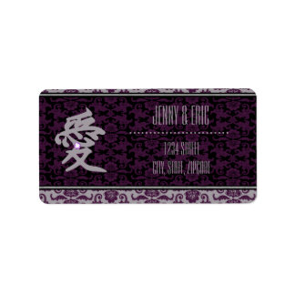 Orchid Grey Chinese Brocade Wedding Collection Label