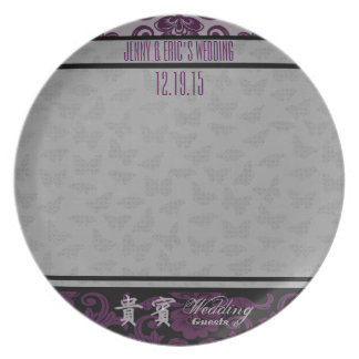 guest signing plates zazzle