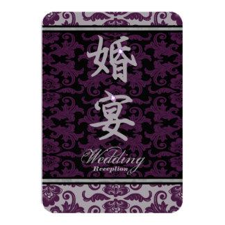 Orchid Grey Chinese Brocade Wedding Reception Card