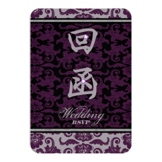 Orchid Grey Chinese Brocade Wedding RSVP (Chinese) Card