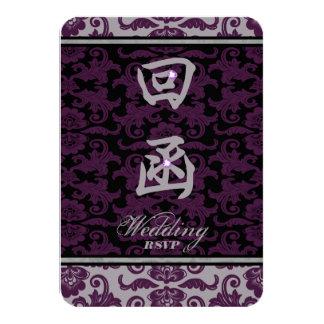 Orchid Grey Chinese Brocade Wedding RSVP (English) Card