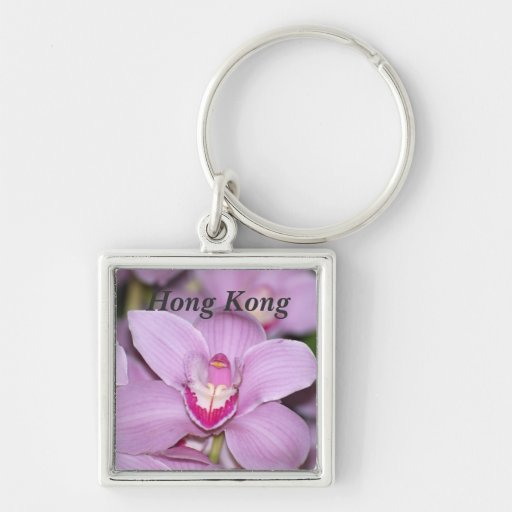 Orchids Key Chain