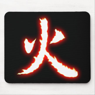Ordenador Mousepad del kanji del fuego Alfombrillas De Ratón