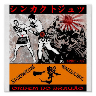 ORDER OF THE DRAGON POSTER