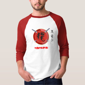 ORDER OF THE DRAGON T-Shirt