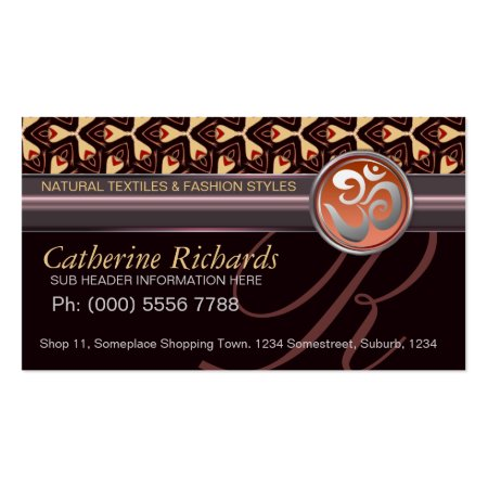 Dark Brown Textile Natural Therapy Business Cards