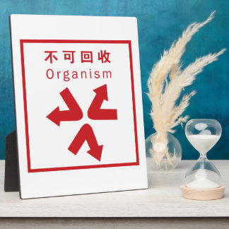 Organic refuse, Chinese Sign Photo Plaques