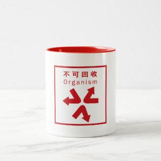 Organic refuse, Chinese Sign Two-Tone Coffee Mug