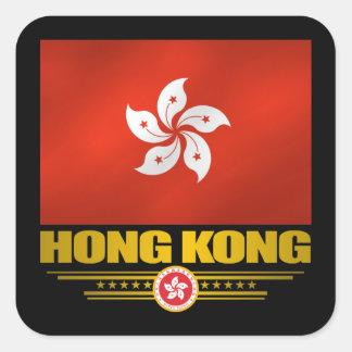 """""""Orgullo de Hong Kong """" Pegatina Cuadrada"""