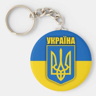 Orgullo de Ucrania Llaveros Personalizados