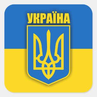 Orgullo de Ucrania Calcomania Cuadrada Personalizada