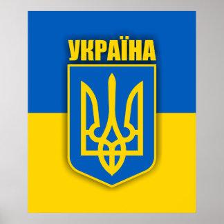 Orgullo de Ucrania Póster
