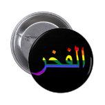 """""""Orgullo"""" en árabe Pins"""