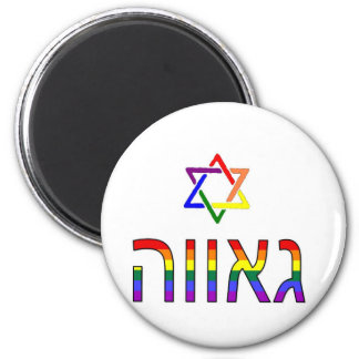 """""""Orgullo"""" en hebreo Imán Redondo 5 Cm"""