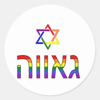 """""""Orgullo"""" en hebreo Pegatina Redonda"""