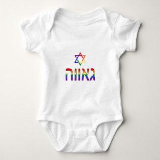 """""""Orgullo"""" en hebreo Remeras"""