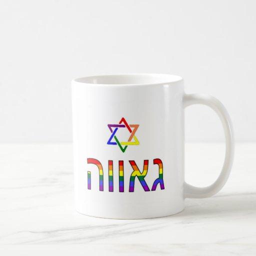 """""""Orgullo"""" en hebreo Taza Básica Blanca"""