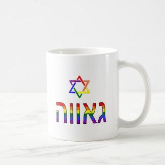 """""""Orgullo"""" en hebreo Taza De Café"""
