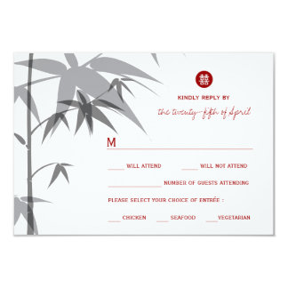 Oriental Asian Bamboo Tree Chinese Wedding RSVP Card