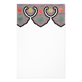 Oriental border with colorful floral designs stationery