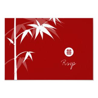 Oriental Chinese Asian Bamboo Tree Wedding RSVP Card