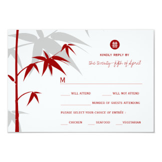 Oriental Chinese Asian Bamboo Tree Wedding RSVP Card