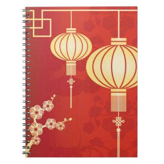 Oriental Chinese Lantern Illustration Spiral Notebooks