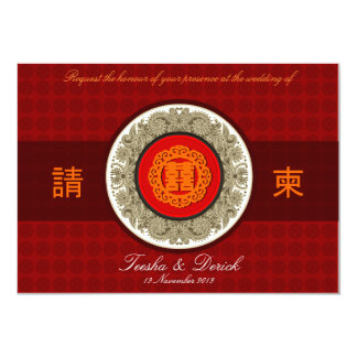 Oriental chinese wedding invitation RSVP card (dou