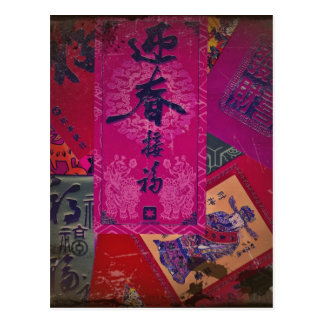 Oriental Collage Postcard