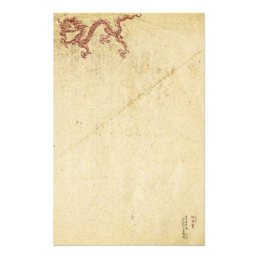 Oriental Dragon Custom Stationery