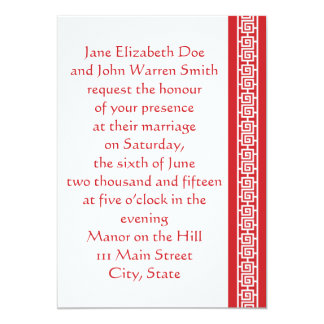 "Oriental Elegance in Cherry Wedding Invitation 5"" X 7"" Invitation Card"