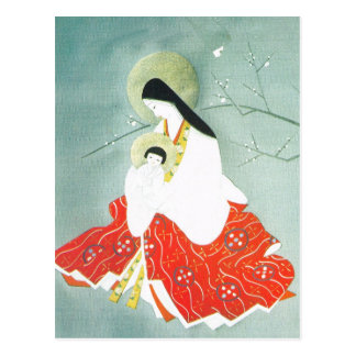 Oriental nativity scene Mary and Jesus Postcards