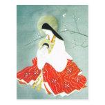 Oriental nativity scene, Mary and Jesus Postcards