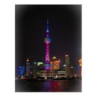 Oriental Pearl Tower - Shanghai, China Postcard