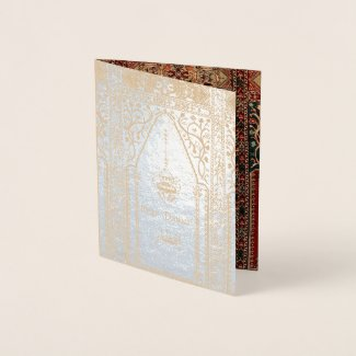oriental prayer  rug design -  Iftar dinner Foil Card