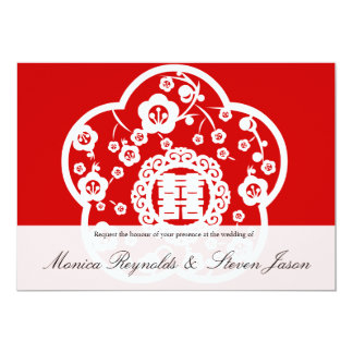 Oriental sakura wedding double happiness invitatio card
