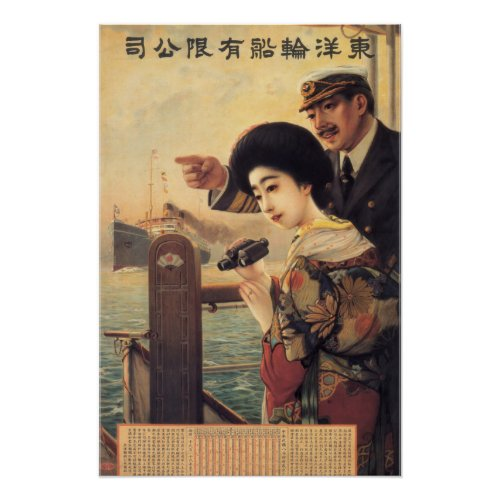 Oriental Steamship Co Travel Poster Ad 1919