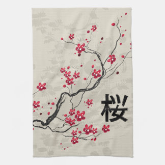 Oriental Style Sakura Cherry Blossom Art Kitchen Towels
