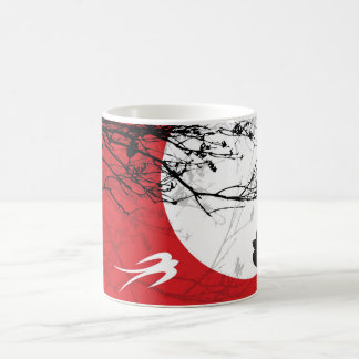 Oriental Swallows in Moonlight Mug