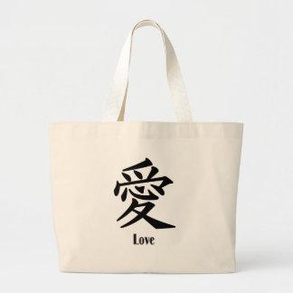 "Oriental symbol for ""LOVE"" Large Tote Bag"