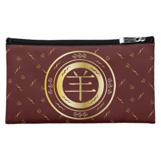 Oriental Year of the Goat Sheep Brown and Gold Makeup Bag