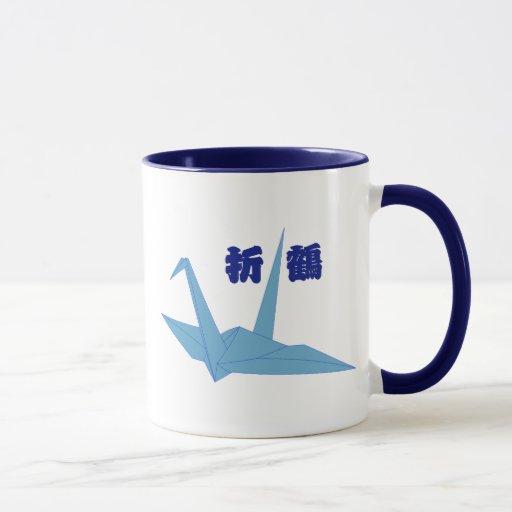 origami crane mug zazzle