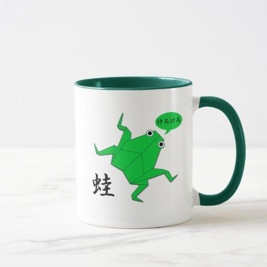 Origami Frog  Kanji Mug