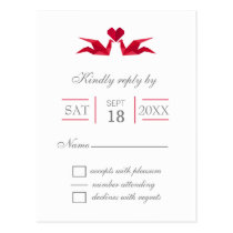 origami red cranes wedding rsvp postcard
