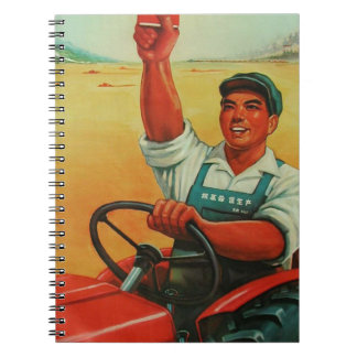 Original Chinese manifesto of propaganda poster Notebook