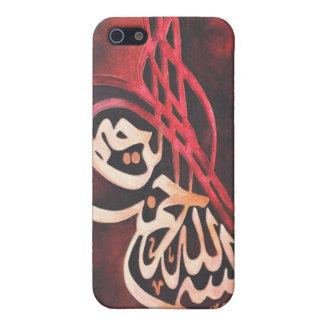ORIGINAL Islamic Art Calligraphy - iPhone case!! iPhone 5 Cover