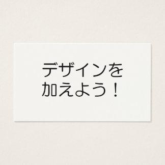 Original item business card