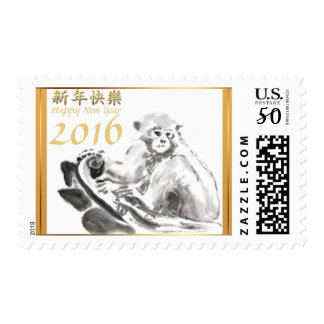 Original Painting Chinese Monkey Year 2016 Stamp