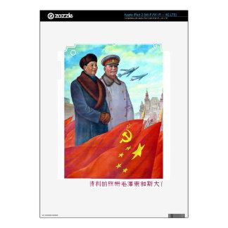 Original propaganda Mao tse tung and Joseph Stalin iPad 3 Decal