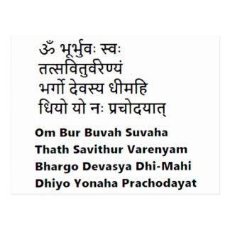 Original Sanskrit Text:  The Gayatri Mantra ,Yoga Postcard